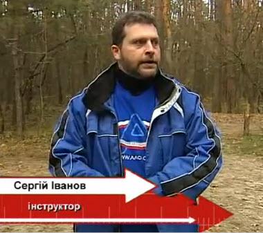 Веревочный курс. Сюжет канала Сити 11.11.2007. Сергей Иванов