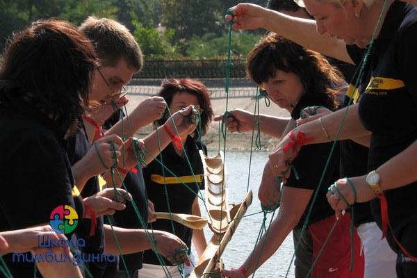 Акведук. Упражнение Веревочного курса